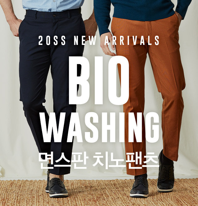 20SS NEW ARRIVALS