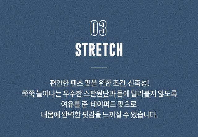 03 Stretch