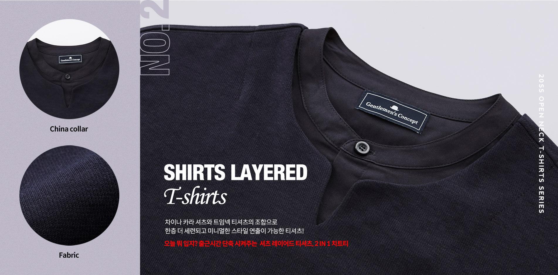 Shirts-layered
