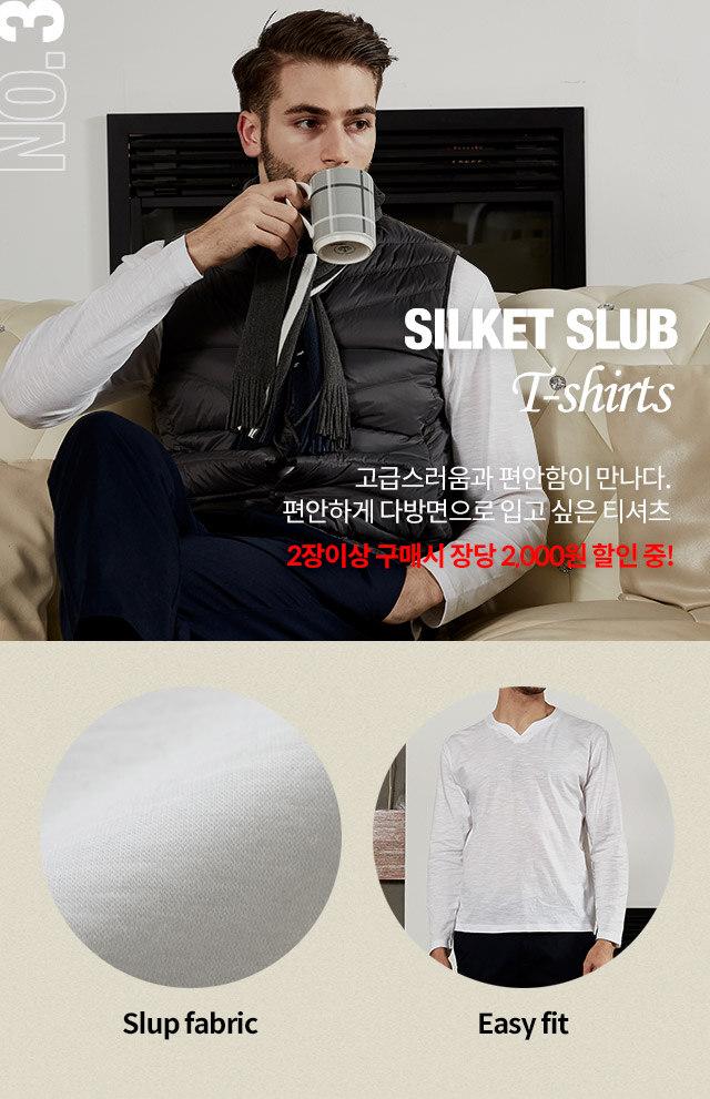 Silket slub