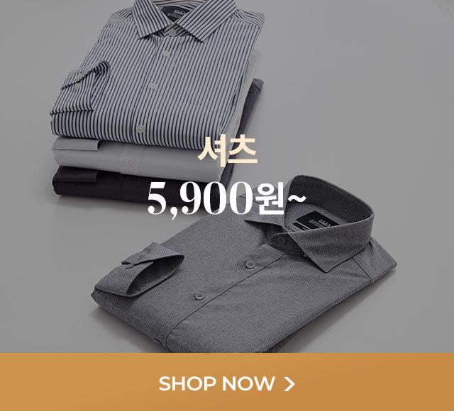 셔츠 5900원~