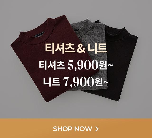 티셔츠 5900원~, 니트 7900원~